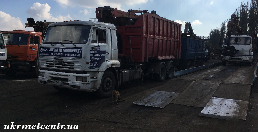 Для перевірки вантажівок Україна закупить 78 вагових комплексів
