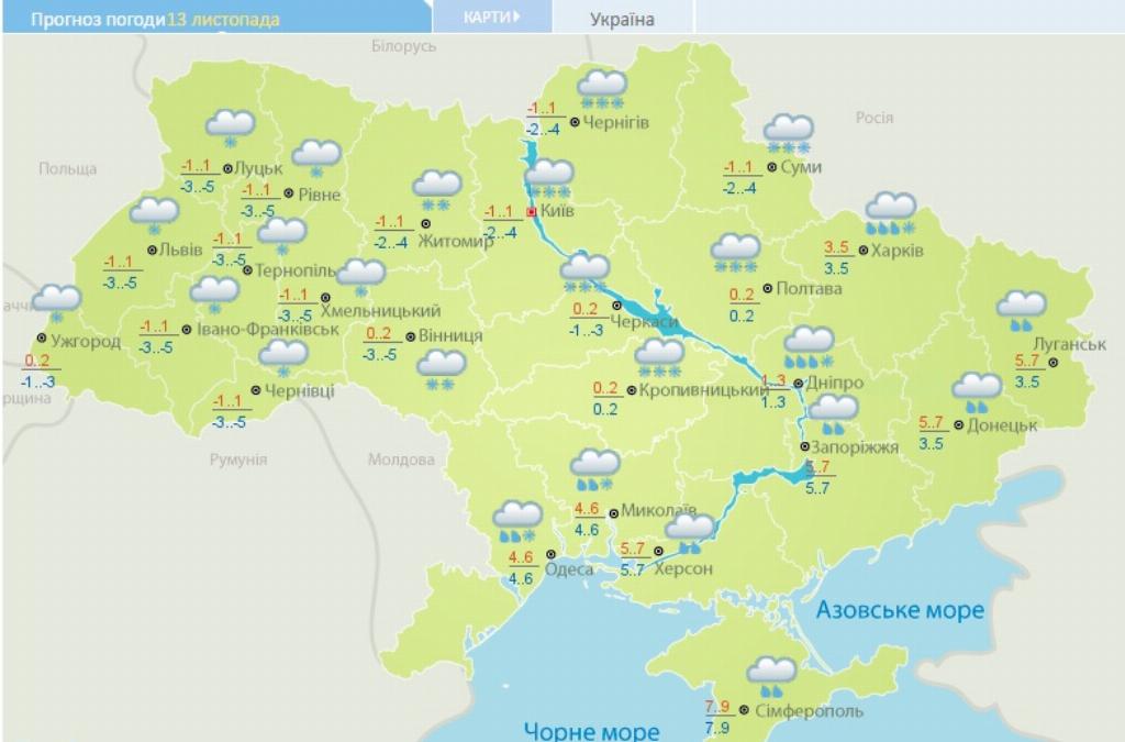 Наприкінці тижня в Україні очікується сніг.