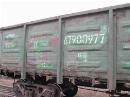 Дефицит грузовых вагонов