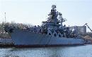 """Крейсер """"Україна"""" демілітаризують і продадуть за борги на металобрухт"""