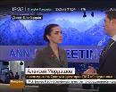 Олексій Мордашов: ціни на металургійну сировину будуть падати