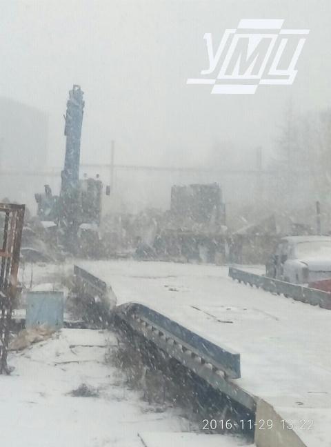 В Україну йде негода і мокрий сніг