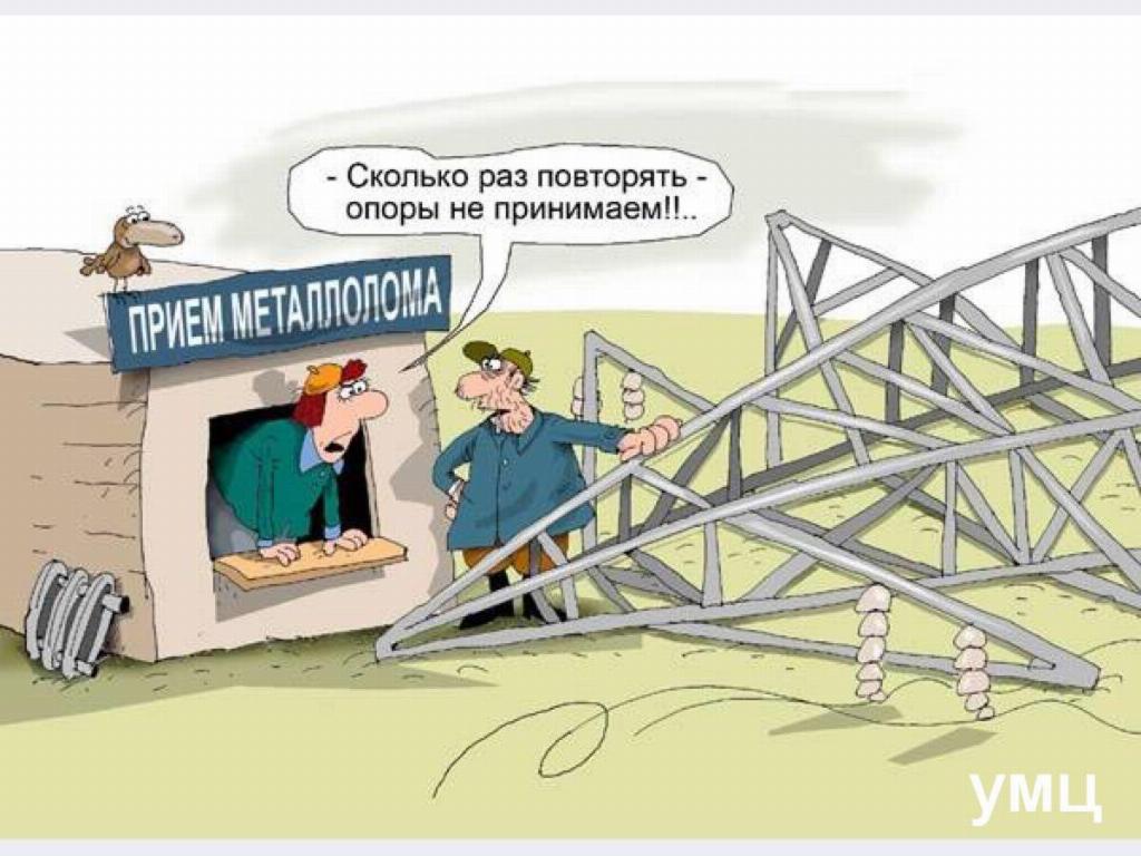 Запрет на сдачу кабелей в металлолом могут ввести в России