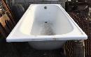 Чавунна ванна